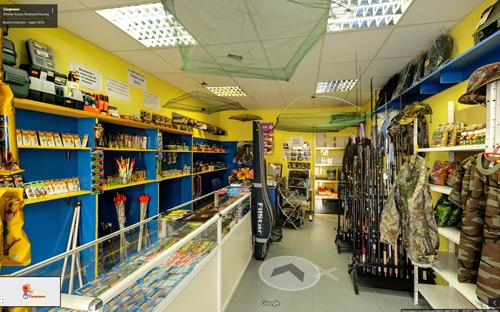 Риболовен магазин Скорпион - Виртуална разходка